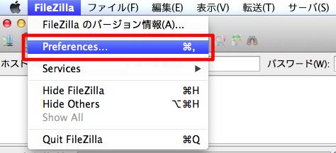 FileZilla設定