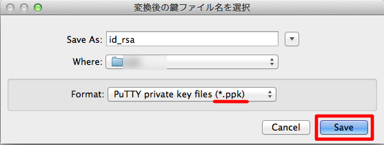 FileZilla変換後のファイル名変更