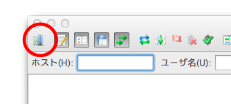 FileZillaサイト追加