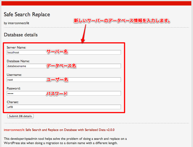 02Search and replace DB