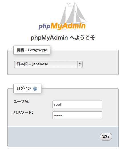 phpMyAdmin03