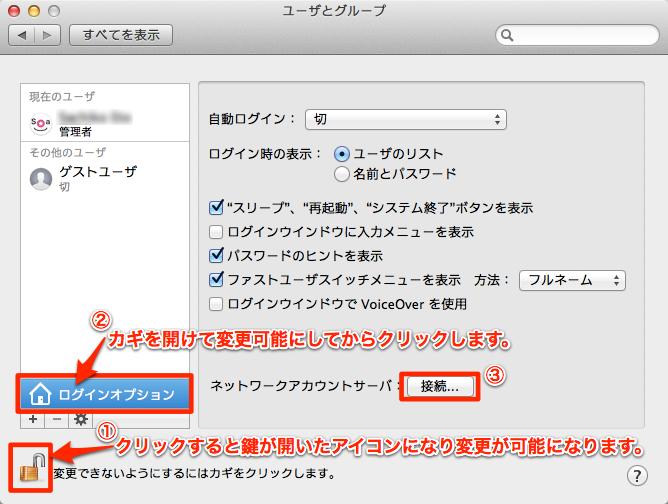 mac_trash_01
