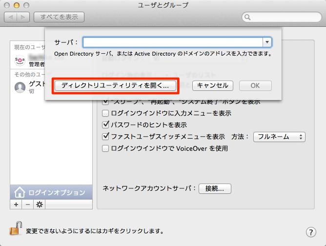 mac_trash_02