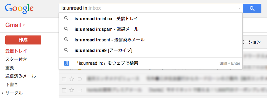 gmail_unread_02