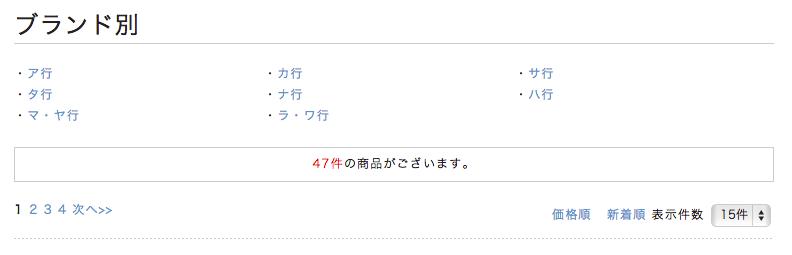 list_subcatlist_01