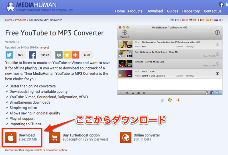 youtube-to-mp3-01