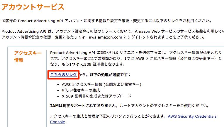 AmazonJS12