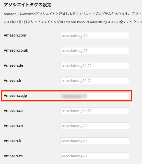 AmazonJS18