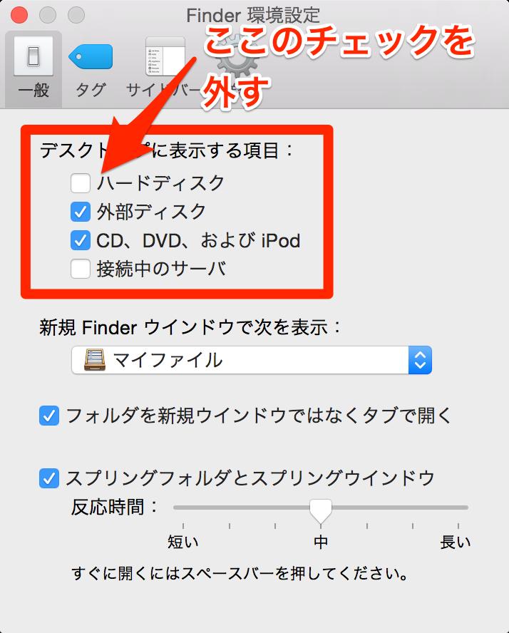 desktopdevicenodisp03